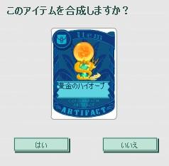 o-bu_20150301012423c7d.jpg