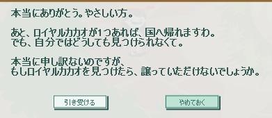 yasasiikata.jpg