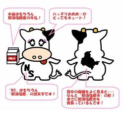 みるひぃ3