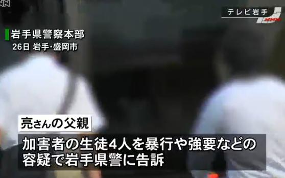 20150727_news.jpg