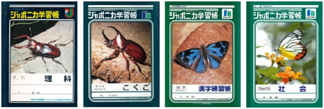 japonica01.png