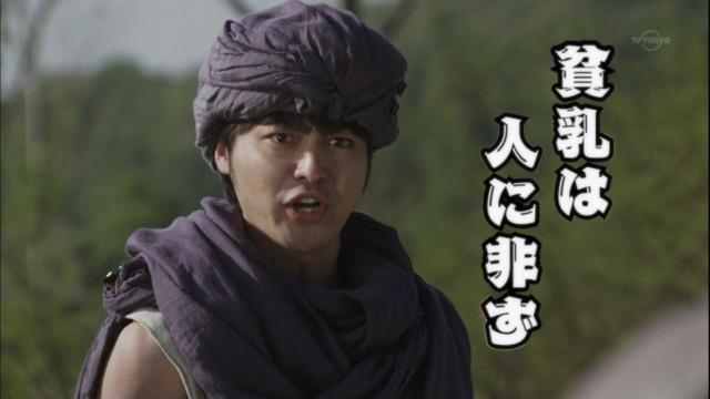 yoshihiko kyonyu