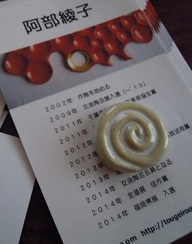 福女会2015-4