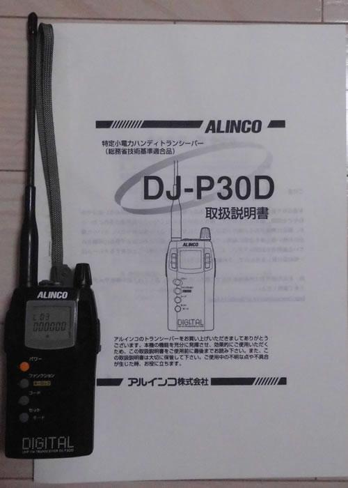 DSCI0005123998.jpg
