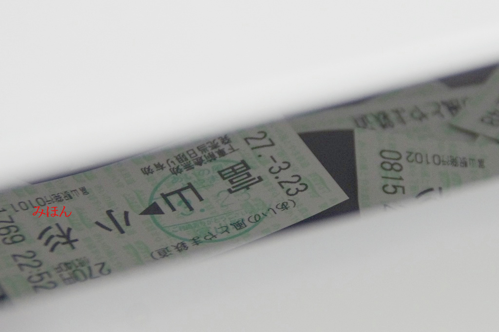 15k323.jpg