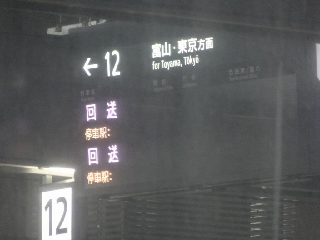 20140123kanawa.jpg