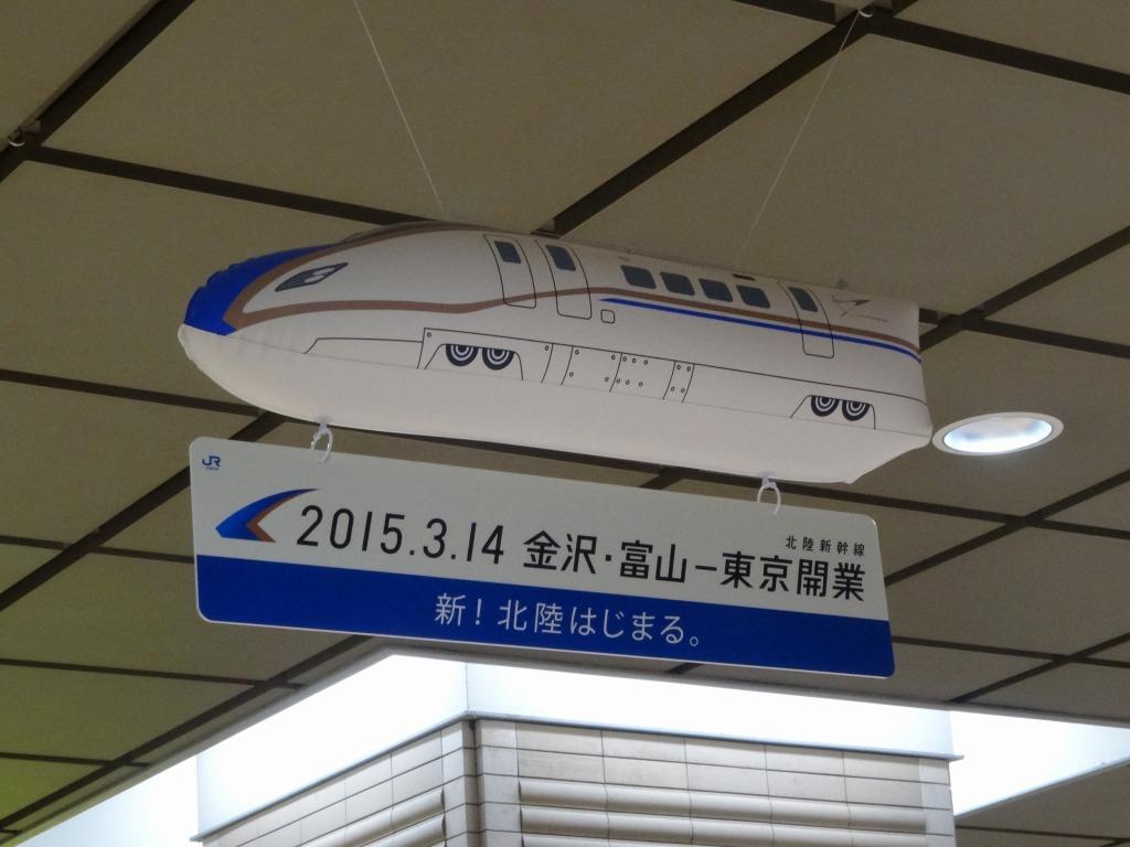 20150131kanazaa.jpg
