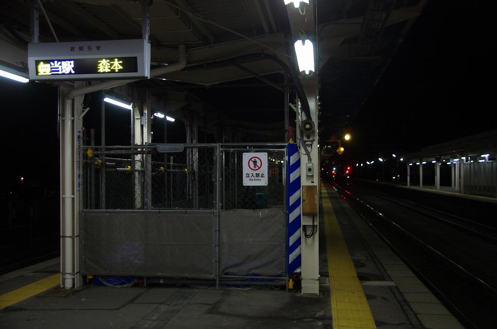 20150220tsubata.jpg