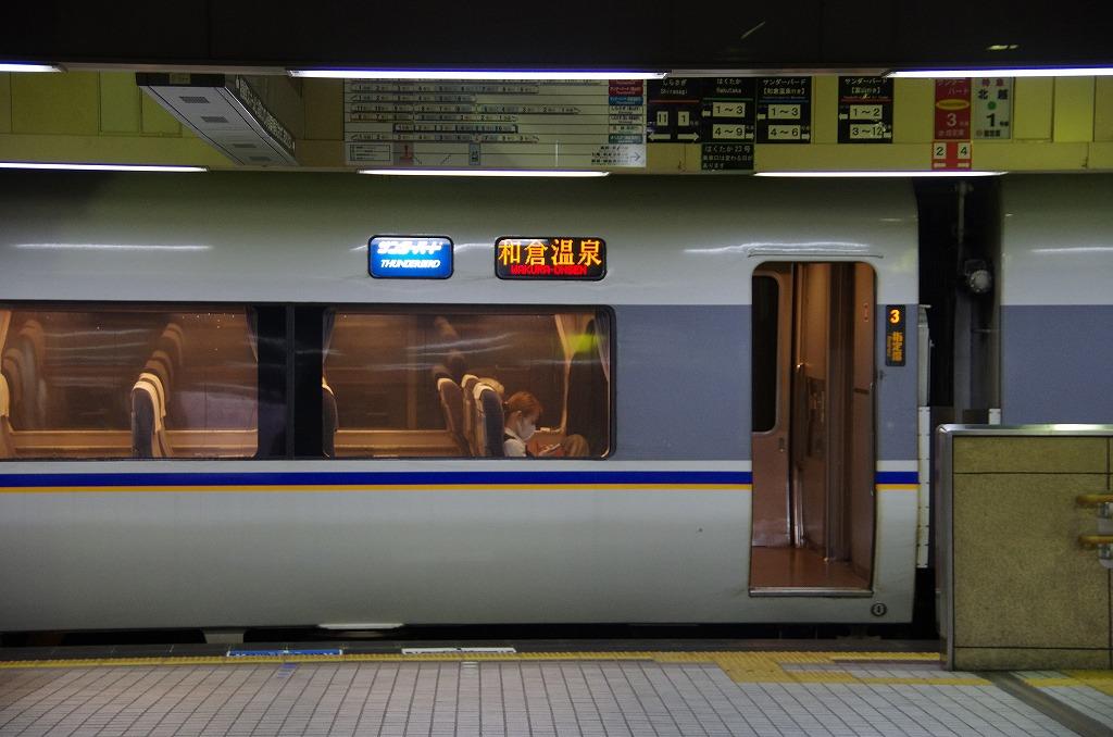 20150226hakusirasan.jpg