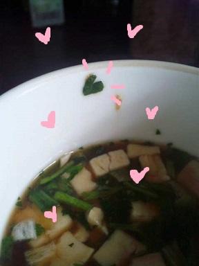 味噌汁ハート