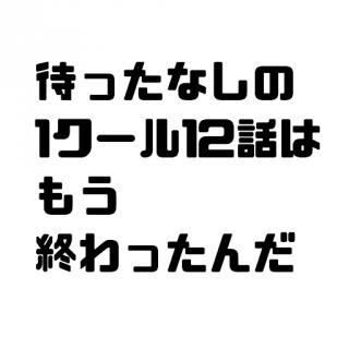 150326_anime.png