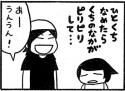 life201509_033_01.jpg