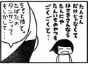 life201509_033_02.jpg
