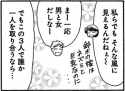 momo201508_031_02.jpg