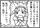 special201509_157_02.jpg