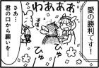 special201509_158_01.jpg