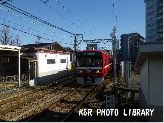 1月11日京急大師線