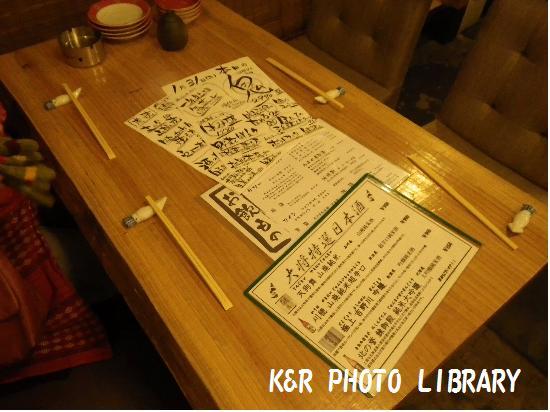 1月31日イカセンター箸置き