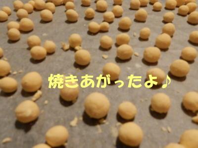 150705-3.jpg