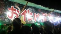 150402_京都桜旅11