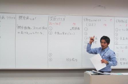 総合演習②
