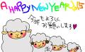 2015羊
