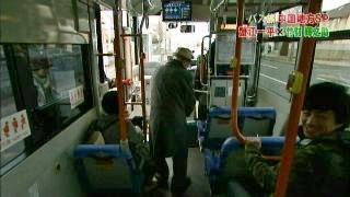 bus41.jpg