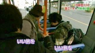 bus43.jpg