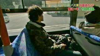 bus49.jpg