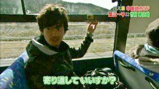 bus50.jpg