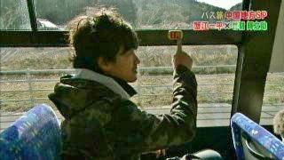 bus51.jpg