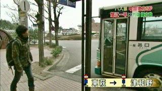 bus75.jpg