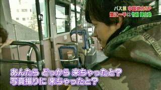 bus76.jpg