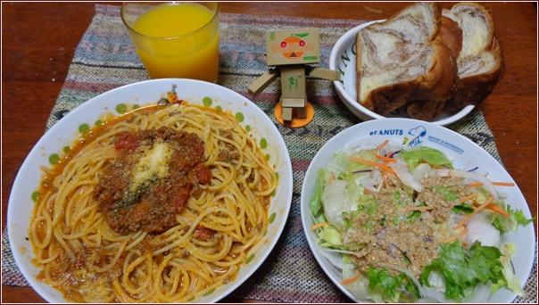 ご飯を食べながらアニメ鑑賞 39杯目 - つかちゃんの電脳雑記帳