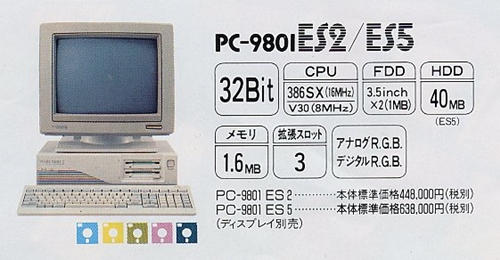 20150606c02.jpg