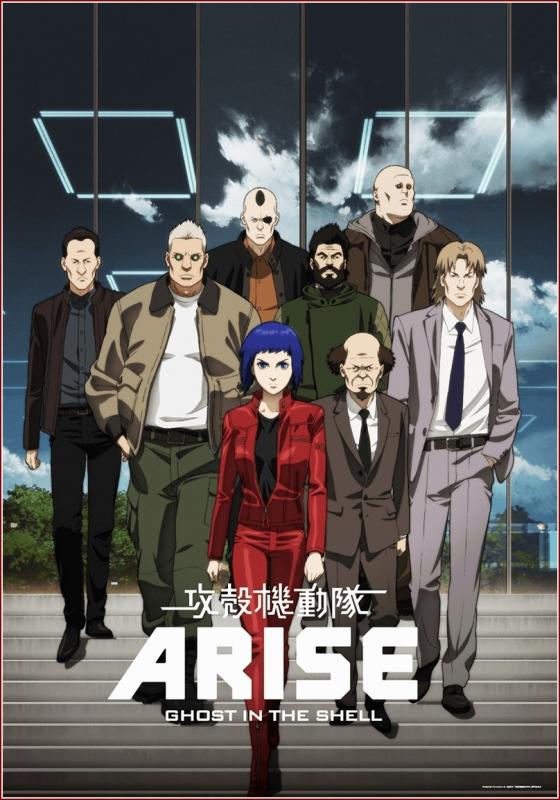 ARISE_00a.jpg