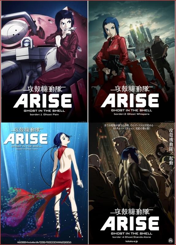 ARISE_01a.jpg