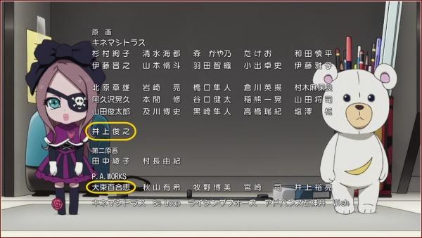 SHIROBAKO_ED00.jpg
