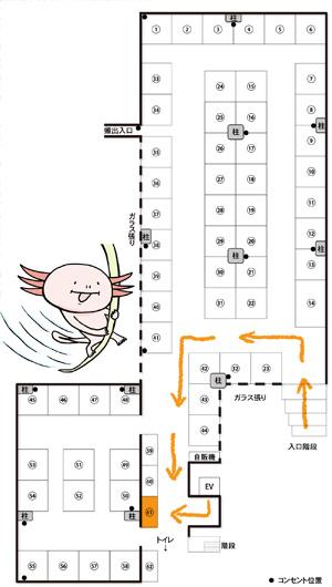 徳島クリマ17配置図