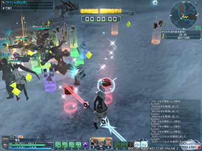 pso20150114_052037_004.png