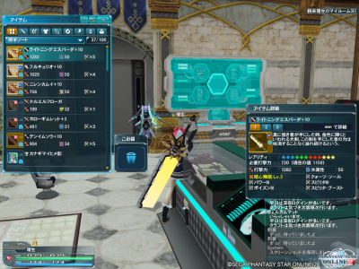 pso20150114_065131_005.png