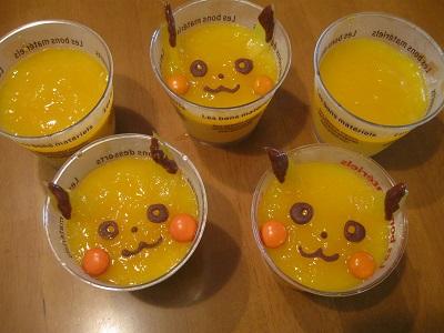 1マンゴープリン3