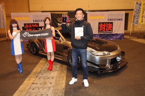winner_miyagawa.jpg