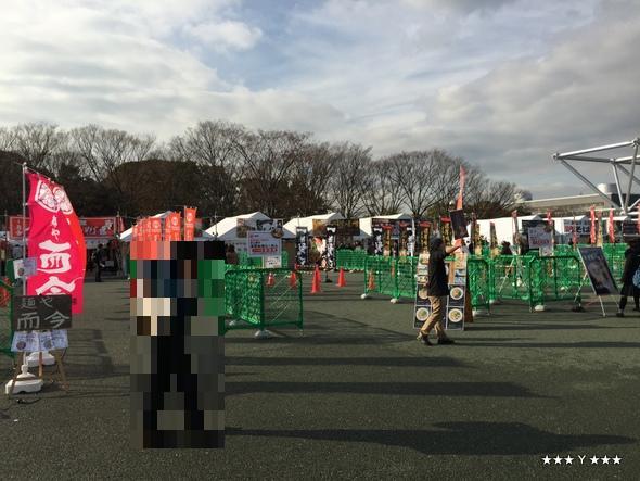 ラーメンExpo2014 in 万博公園