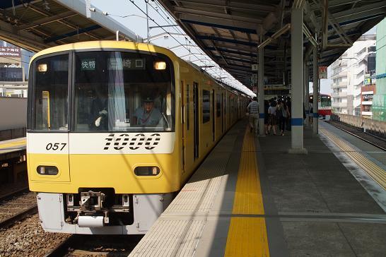 京急1000-黄色