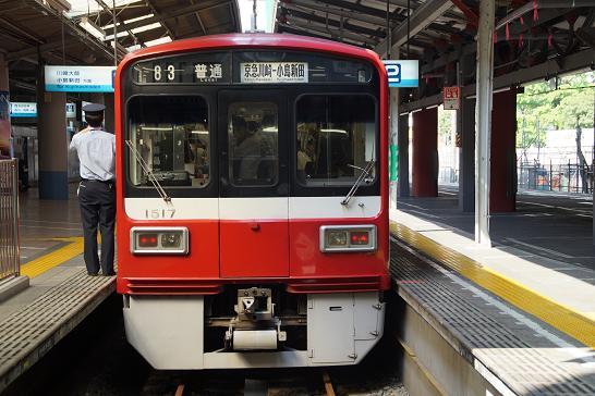 京急大師線1