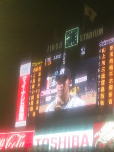 今日のヒーローは阪神の岩田投手