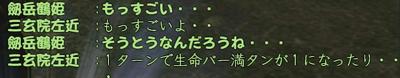 スクリーンショット_14 - コピー (2)