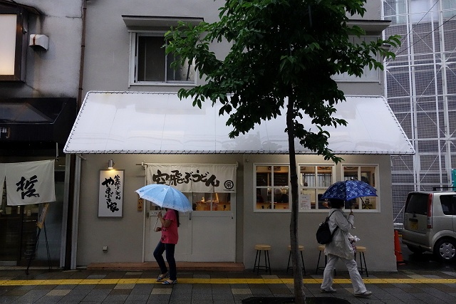 20150611-yamabukiya-002-S.jpg