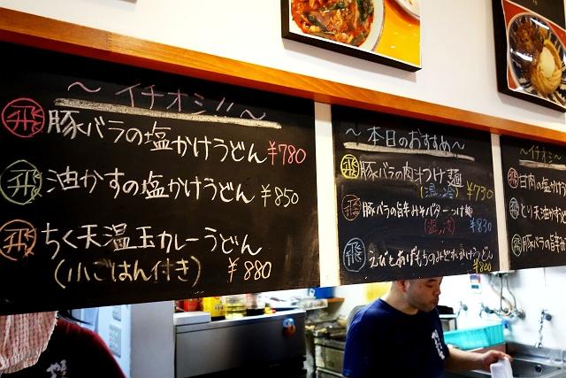 20150611-yamabukiya-005-S.jpg